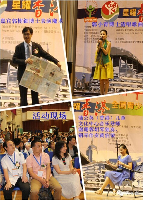 http://hsshss.com/upload/星耀香港--全国青少年优秀书法与绘画作品推选活动圆满