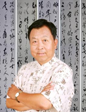 名家风采-王希坤